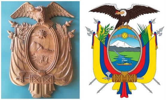 Armoiries de l'Équateur